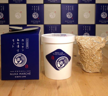 糠漬けが簡単に作れる乾燥糠「ヌカマルシェ」~和食を最高に美味しくしてくれる