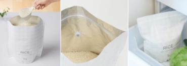 スリムでおしゃれにお米を保存できる米びつ「極お米保存袋」